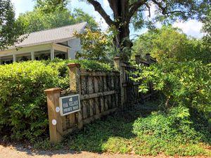 Oak Village - Entrance Sign